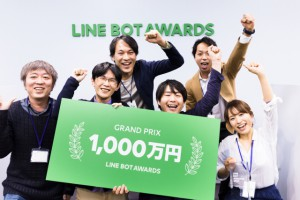 LINE BOT AWARDS
